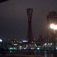 真っ暗なポートタワー