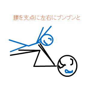 Cocolog_oekaki_2009_11_12_01_27